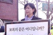 """이정희 """"박 대통령, 보복은 저 하나로 끝내 달라"""""""