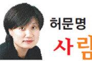 """최진석 교수 """"남 생각 외우고 따라하기만으로는 선진화 벽 넘지 못한다"""""""