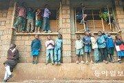 [홍진환 기자의 케냐에서 희망찾기]<1>'초롱초롱' 케냐의 미래들