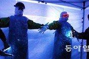 형광물질 묻혀… 에볼라 바이러스 검출 훈련