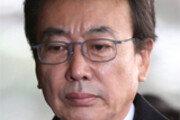 정윤회씨 19일 산케이 '朴대통령 보도' 관련 증인 출석
