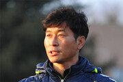 """김도훈 감독""""무리 지어 호랑이 잡는 '늑대 축구'로"""""""