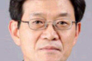 [오늘과 내일/이진녕]박근혜 문재인이 새 길을 내면