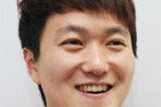 [이철호 기자의 서울 데이트 할까요]로맨틱 한강 유람선