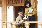 [이철호의 기자의 서울 데이트 할까요]세종마을∼석파정 '인왕산 문예길'