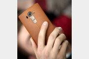 [직접 써봤어요]LG전자 스마트폰 'G4'