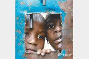[홍진환 기자의 케냐에서 희망 찾기]<16·끝>무엇이 이 소년들을 울리나