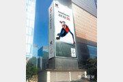 KT, 세계 최초 5G 기술 선보인다… '기가 올림픽' 구현 예고