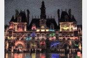[전영백의 발상의 전환]<19>도시의 밤을 하얗게, 파리의 白夜