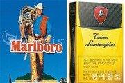 """[담배, 아직 못 끊으셨나요]""""흡연 거부감 줄여라""""… 명품패션 브랜드 같은 담배광고"""