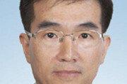 [열린 시선]공무원연금개혁, 원점서 재검토하라