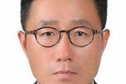 """""""한국, 메르스에 좀더 차분하게 대응을"""" 美지한파의 충고"""