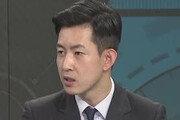 """땅콩회항 박창진 사무장 산재인정·500억대 소송에 """"독올랐네"""" vs """"갑질 근절"""""""