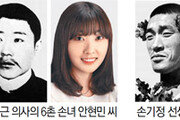 부산·목포∼獨베를린 19박 20일 '유라시아 친선특급' 14일 출발