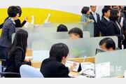 프랜차이즈 창업, 정보공개서 없는 업체 피하라