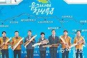 """""""개성-신의주 북녘 땅까지… 통일의 열차는 달리고 싶다"""""""