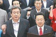 [北, DMZ 지뢰 도발]野, 첫 대북규탄 결의문… 정치권 모처럼 한목소리