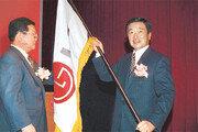 럭키금성→LG 改名… 글로벌 기업 첫발 떼