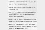 [한국 외교사 명장면]북방외교의 또 다른 성과 '남북한 유엔 동시가입'