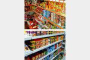 상품공급 8곳 가격비교… 구입비 10% 절감