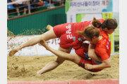 여자씨름대회 28~30일 구례서 개최