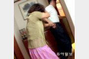 가정내 폭언-모욕-위협도 범죄행위