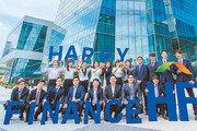 글로벌 주택금융기업으로 성장 '날갯짓'
