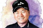 [김종석 기자의 스포츠 인생극장]<46> 한국 골프의 개척자 최경주