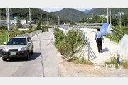 만들자마자 폐쇄된 다리… 예산낭비 '황당행정'