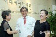 [내 생애 최고의 의술]환자에 긍정 바이러스… 유방암 3기-1기 중년자매 동시 치료