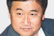다시 주목받는 박관천의 금괴 6개