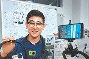 일자리 창조하는 청년들… 아이디어 하나로 '젊은 도전'