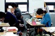 [이라의 한국 블로그]몽골 학교, 한국 학교