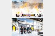 [스키장 27일 개장](1)휘닉스파크, 다양한 이벤트 풍성