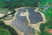 [국민중심 정부3.0] '상생 펀드' 조성해 에너지 개발 재원 확보