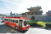 [전북]전주 시내 '빨간색 트롤리버스' 달린다