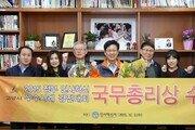 경기도 고양시, '혁신적 인사시스템'으로 국무총리상 수상