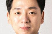 [기자의 눈/이세형]메르스 종료… 국민 불신은 진행형
