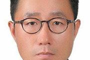 [기자의 눈/이승헌]공화당에 고개 숙인 오바마, 국회만 성토한 朴대통령