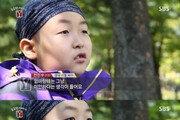 리틀 싸이 전민우, 1년 반 투병 끝에 사망 알려…12살 나이로 생애 마감