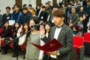 고려사이버대학교, 2016학년도 전기 입학식 및 오리엔테이션 개최