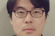 [기자의 눈/배석준]신영철 前대법관의 '변호사 인생 2막'을 보며