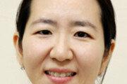 [이게 궁금해요]온열 아이마스크, 눈 피로해소에 효과 있나?