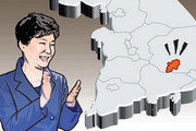 [이재명 기자의 달콤쌉싸래한 정치]박근혜 정치의 모순