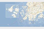 [Magazine D/Black Box 360] '섬들의 고향' 신안의 눈물