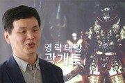 [상장기업&CEO]모바일게임 개발 '썸에이지' 백승훈 사장