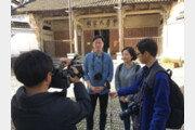 한국 청년 예술가들이 전하는 '항저우'는?… 17일 중국문화원서 전시회 개최