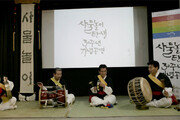[신문과 놀자!/김선향 교사의 '아하,클래식']리듬이 수학-우주와 관련이 있다고요?