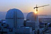 [공공기관 혁신]원전의 안정적 운영 기반으로 에너지 신사업 이끈다