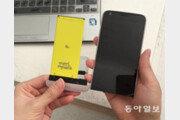 [직접 써봤어요]LG 전략 스마트폰 'G5'